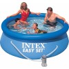 Надувной бассейн с фильтр-насосом 244х76см 28112-Н