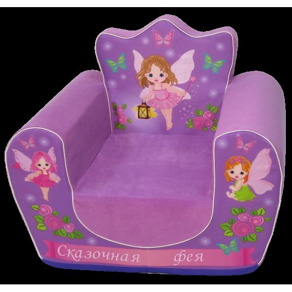 "Мягкое кресло ""Сказочная фея"""