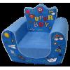 "Кресло ""Super Boy"""