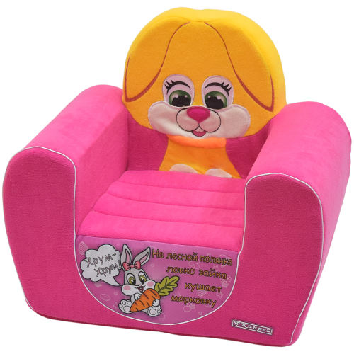 "Плюшевое кресло ""Хрум Хрум"""