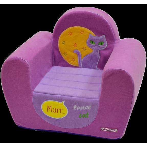 """Кресло в детскую """"Lunar Cat"""""""