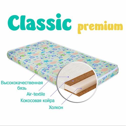 Матрас Classic Premium