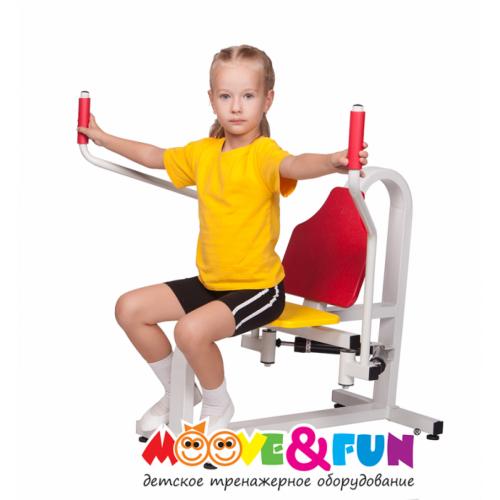 Детский тренажер Баттерфляй MOOVE & FUN MF-E05