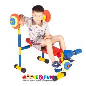 Детский тренажер скамья для жима MOOVE & FUN SH-06