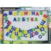 Классная доска Русский язык 54 буквы и 6 знаков