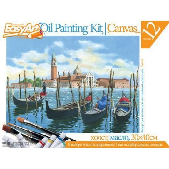 Набор для живописи масляными красками Венеция