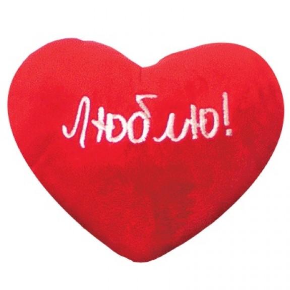 Мягкая игрушка Сердце красное с надписью Люблю!
