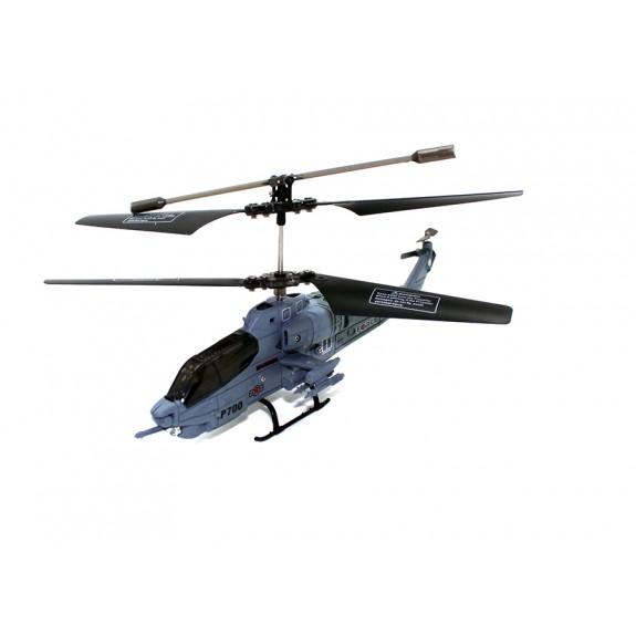Вертолёт на ИК-управлении ROYS IRH-001A