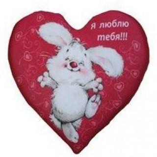 """Подушка Сердце антистресс """"Я люблю тебя"""""""