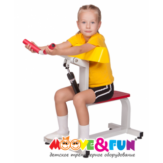 Детский тренажер Бицепс-трицепс MOOVE & FUN MF-E02