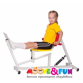 Детский тренажер Жим ногами MOOVE & FUN MF-E07