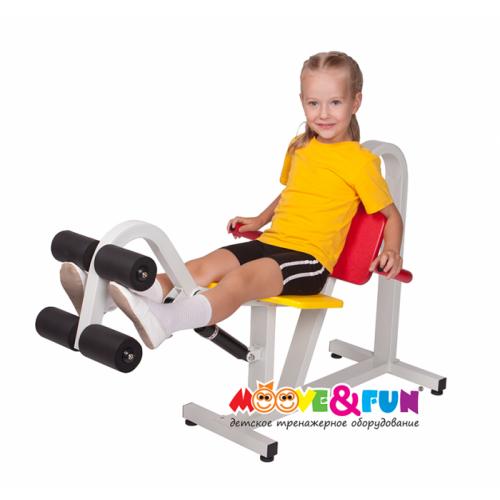 Детский тренажер Разгибание ног MOOVE & FUN MF-E01