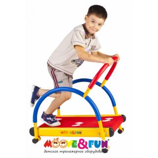 Детская беговая дорожка