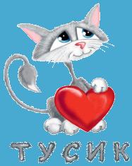 Интернет магазин мягких игрушек Tysik.ru